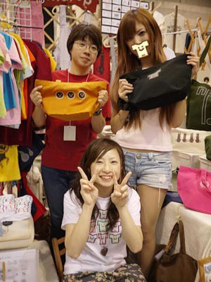 $Tシャツ屋ShopMajopの雑記帖-mine-saki-tomo