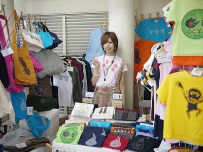 Tシャツ屋ShopMajopの雑記帖-サキちゃん