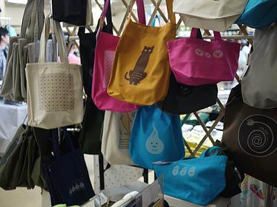 Tシャツ屋ShopMajopの雑記帖-バッグたち