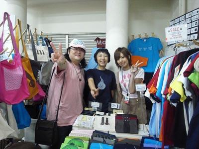 $Tシャツ屋ShopMajopの雑記帖-N島くん